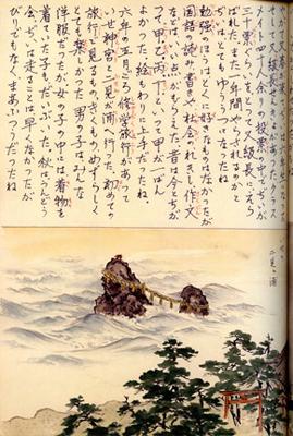 kiyoshi-2.jpg