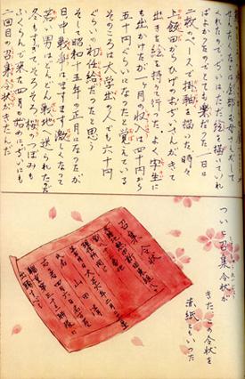 kiyoshi-5.jpg