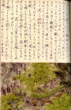 kiyoshi-8.jpg