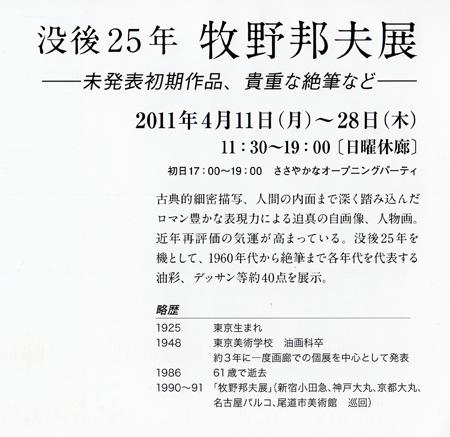 makiku-4.jpg
