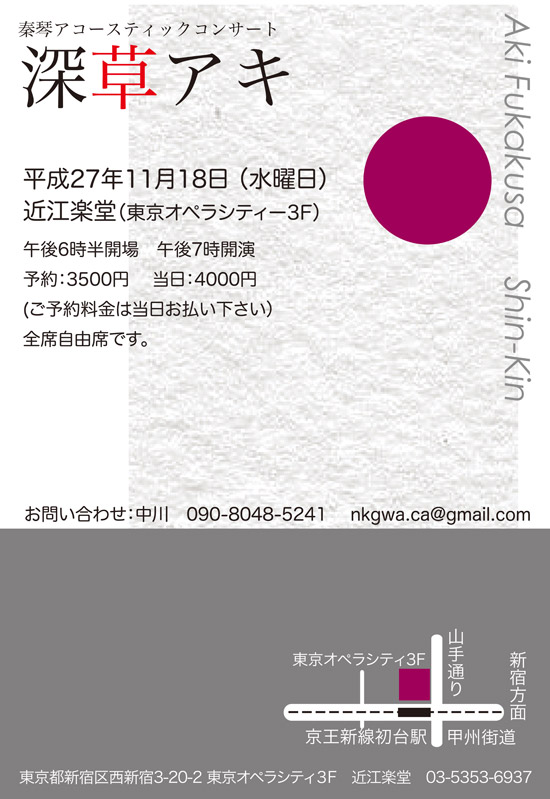 omi-blog-550.jpg