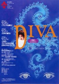 s-19950920l-1.jpg