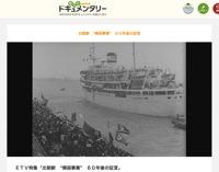 s-NHK-北.jpg