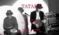 s-tatara-1.jpg