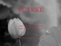 s-yuyake-1.jpg