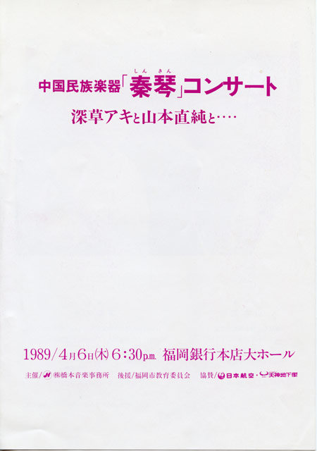 yamaaki-1.jpg