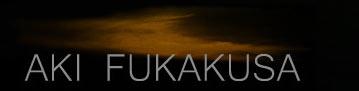 Aki Fukakusa