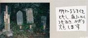 199708okuribi-02s.jpg