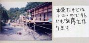 199708okuribi-03s.jpg