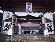 199708okuribi-04s.jpg