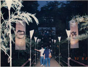 199708okuribi-05s.jpg