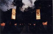 199708okuribi-08s.jpg
