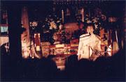 199708okuribi-16s.jpg