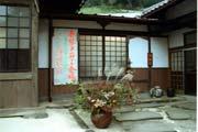 2004ootsuki_chououji01_s.jpg