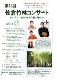 s-koon-1.jpg