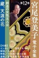 s-miyao-1.jpg