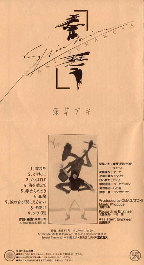 sin-aki-1.jpg