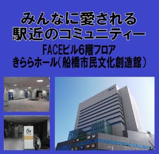 h-kirara-1_2.jpg