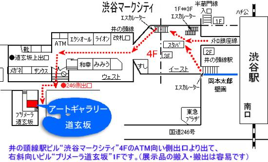 h-map02.jpg