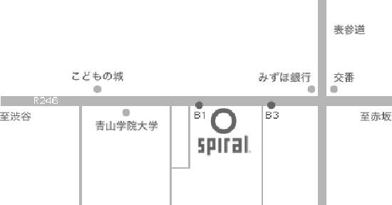 spa-tizu-1.jpg