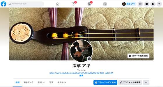 h-fb-su-1.jpg