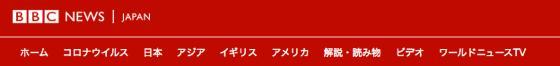 h-fugou-1.jpg