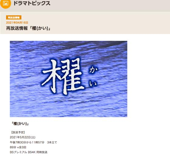 h-kai-2.jpg