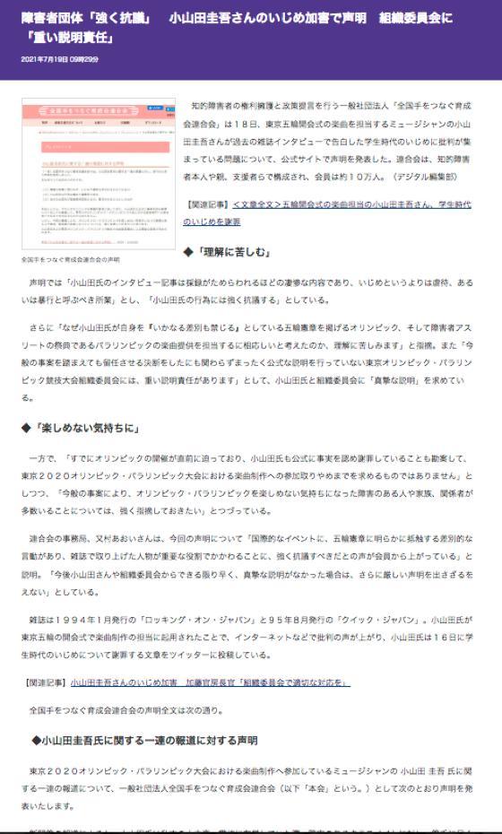 h-tokyo-2.jpg