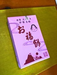 s-akahuku-1.jpg