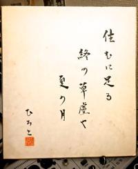 s-haiku-1.jpg