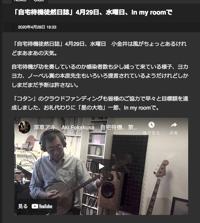 s-jitaku-1.jpg