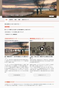 s-kokoro-1.jpg