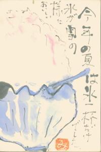 s-koori-1.jpg