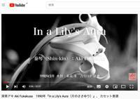 s-lily-1.jpg