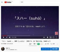 s-suha-1.jpg