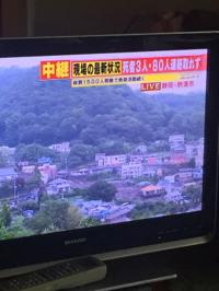 s-tv-1.jpg
