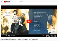 s-youtube-1-1.jpg